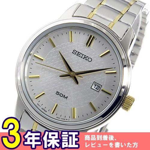 セイコー SEIKO クオーツ レディース 腕時計 SUR745P1 シルバーがおすすめ