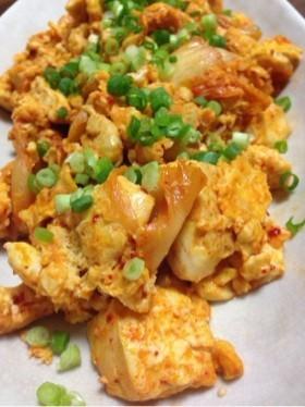 キムチと豆腐の卵炒め