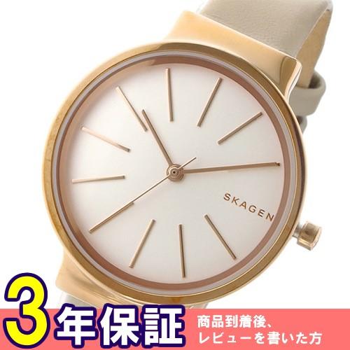 スカーゲン アンカー クオーツ レディース 腕時計 SKW2481 ホワイト