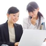 仕事と恋愛両立する方法