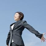 新生活で不安な気分を解消する方法