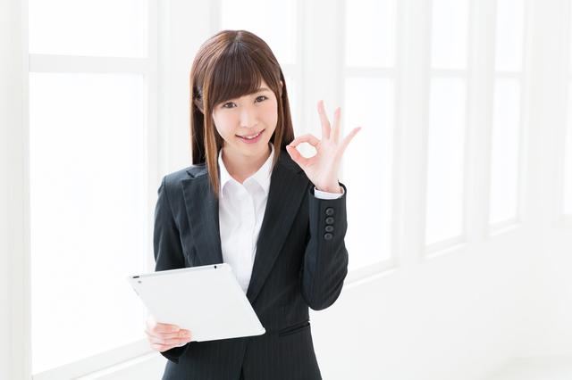 働く女性にカラーバリエーション豊富なフルラがおすすめ