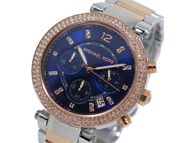 マイケルコース腕時計MK6141