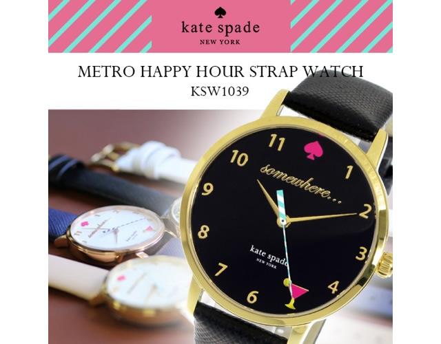 ケイトスペード腕時計のおすすめポイント