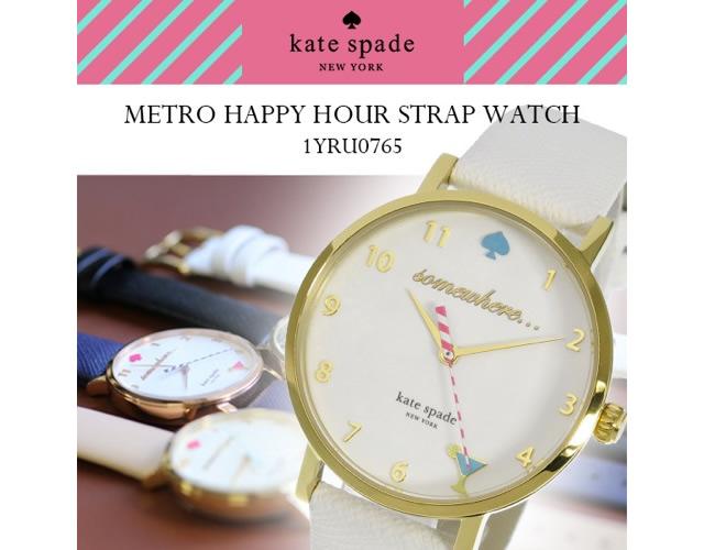 可愛いデザインの腕時計が女性の心を鷲掴み