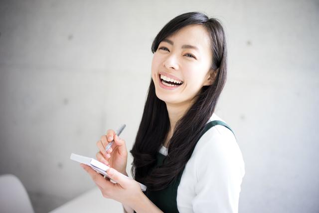 自信をもって笑顔になれる方法