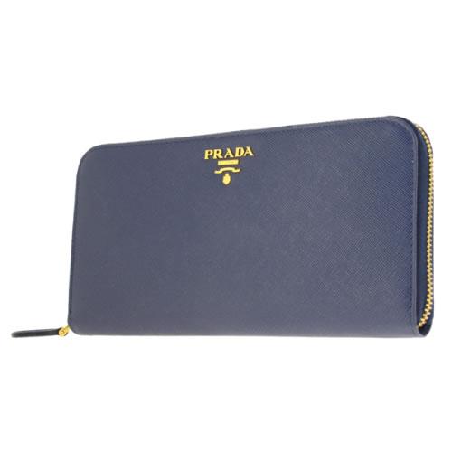 プラダ 長財布 レディース 1ML506S-ME-BLU