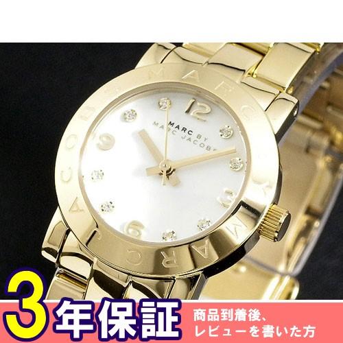 マークバイ マークジェイコブス MARC BY MARC JACOBS 腕時計 MBM3057