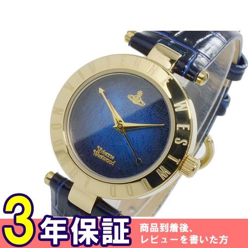 ヴィヴィアン ウエストウッド クオーツ レディース 腕時計 VV092NVNV