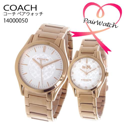 【ペアウォッチ】 コーチ クオーツ 腕時計 CO14000050 ホワイト