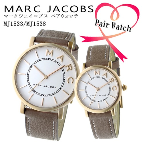 マーク ジェイコブス MARC JACOBS ペアウォッチ ロキシー ROXY 腕時計 MJ1538-MJ1533 ホワイト