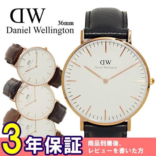 ダニエル ウェリントン シェフィールド 36 クオーツ ユニセックス 腕時計 0508DW></a><p class=blog_products_name