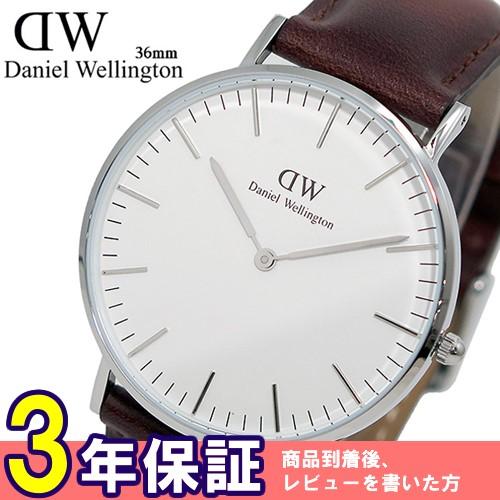 ダニエル ウェリントン セントモース 36 クオーツ ユニセックス 腕時計 0607DW