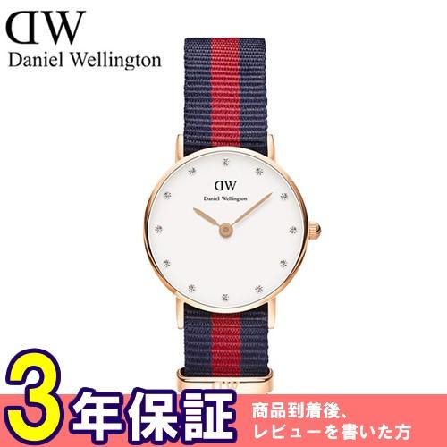 ダニエル ウェリントン オックスフォード/ローズ 26mm クオーツ 腕時計 0905DW