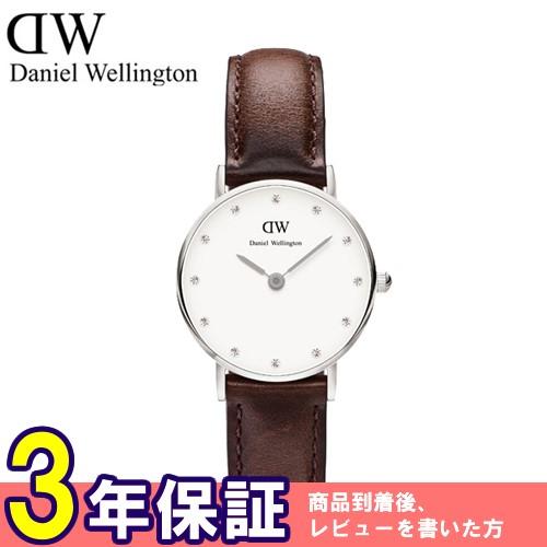 ダニエル ウェリントン ブリストル/シルバー 26mm クオーツ 腕時計 0923DW