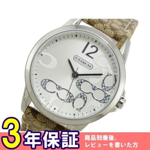 コーチ COACH クオーツ レディース 腕時計 14501620></a><p class=blog_products_name