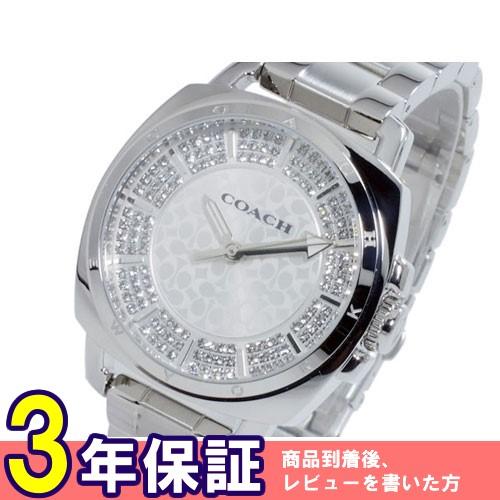 コーチ COACH ボーイフレンド パヴェ ミニ クオーツ レディース 腕時計 14501993></a><p class=blog_products_name