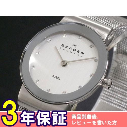 スカーゲン SKAGEN 腕時計 358SSSD