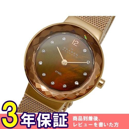スカーゲン SKAGEN 腕時計 456SRR1