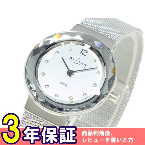 スカーゲン SKAGEN 腕時計 456SSS