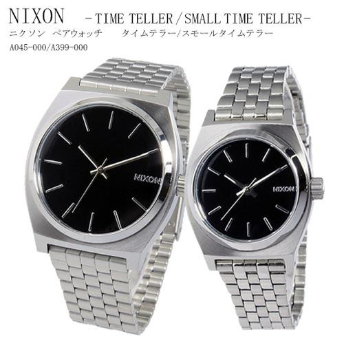 ニクソン タイムテラー クオーツ ペアウォッチ 腕時計 A045-000/A399-000 ブラック
