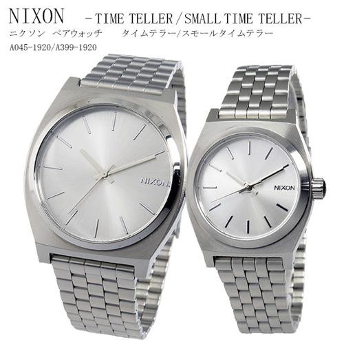 ニクソン タイムテラー クオーツ ペアウォッチ 腕時計 A0451920/A3991920 シルバー