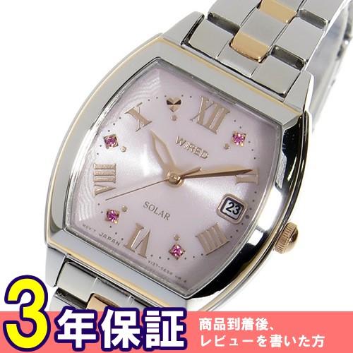 セイコー ワイアード F サマー限定 ソーラー レディース 腕時計 AGED710 国内正規