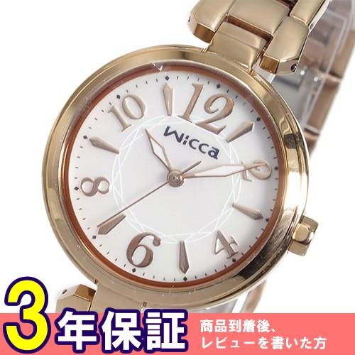 シチズン ウィッカ クオーツ レディース 腕時計 BG3-821-11 シェル