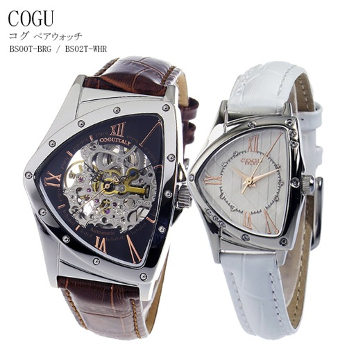 コグ COGU ペアウォッチ 腕時計 BS00T-BRG/BS02T-WHR ブラック/ホワイト