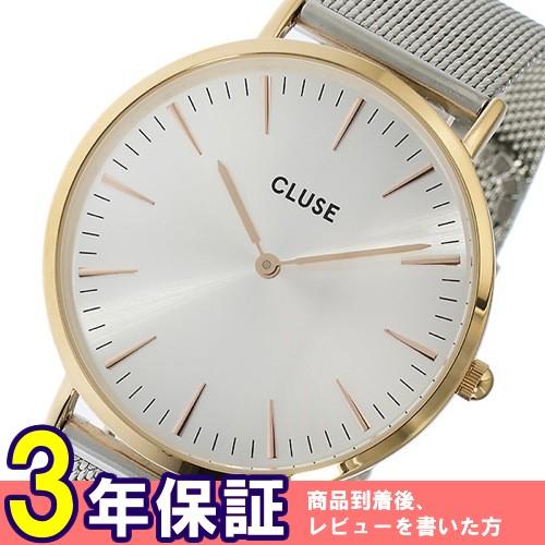 クルース ラ・ボエーム メッシュベルト 38mm レディース 腕時計 CL18116 シルバー/シルバー