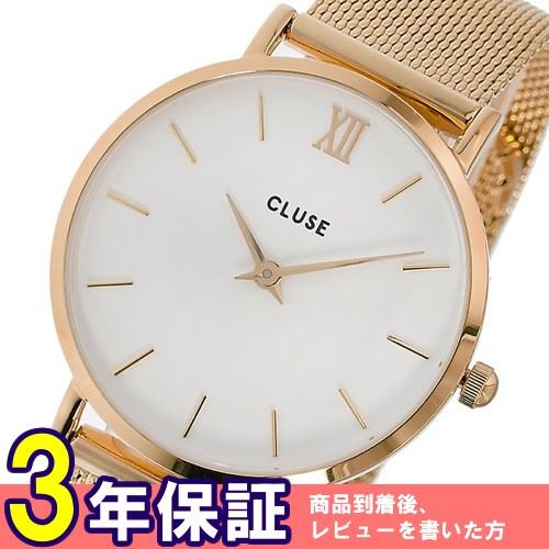 クルース CLUSE ミニュイ メッシュベルト 33mm レディース 腕時計 CL30013 ホワイト/ローズゴールド