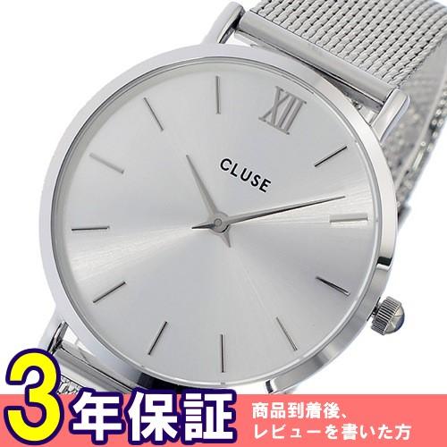 クルース ミニュイ メッシュベルト 33mm レディース 腕時計 CL30023 シルバー/シルバー