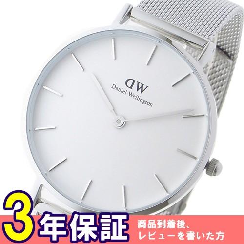 ダニエル ウェリントン クラシックペティート スターリング/ホワイト レディース 32mm 腕時計 DW00100164></a><p class=blog_products_name