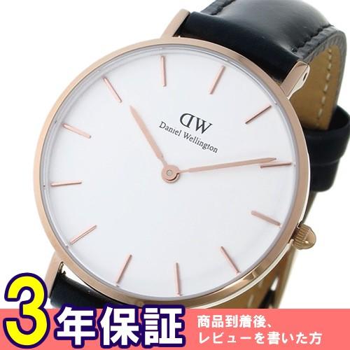 ダニエルウェリントン ペティート シェフィールド 32mm 腕時計 DW00100174></a><p class=blog_products_name