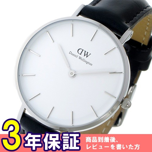 ダニエル ウェリントン クラシック ペティート シェフィールド ホワイト レディース 32mm 腕時計 DW00100186></a><p class=blog_products_name