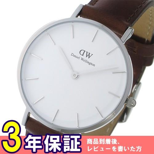 ダニエル ウェリントン クラシック ペティート セイント モーズ/ホワイト レディース 32mm 腕時計 DW00100187></a><p class=blog_products_name