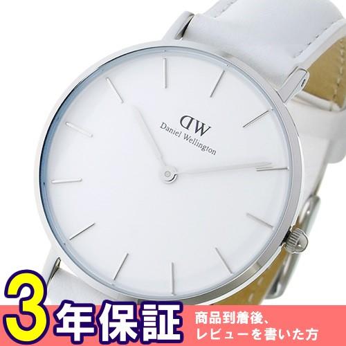 ダニエル ウェリントン クラシック ペティート ボンダイ ホワイト レディース 32mm 腕時計 DW00100190></a><p class=blog_products_name