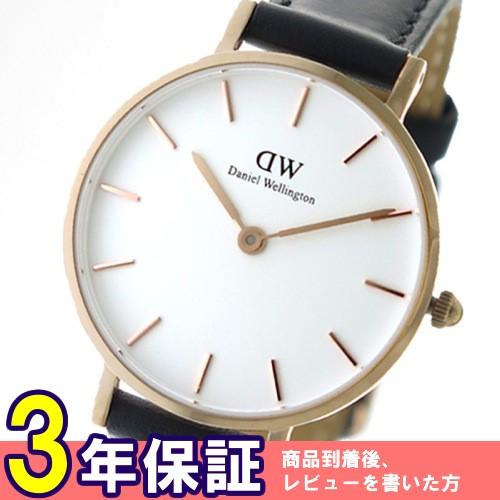 ダニエル ウェリントン クラッシックペティット クオーツ レディース 腕時計 DW00100230 ホワイト/ブラック