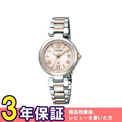 シチズン クロスシー エコ ドライブ 電波時計 レディース 腕時計 EC1034-59W 国内正規