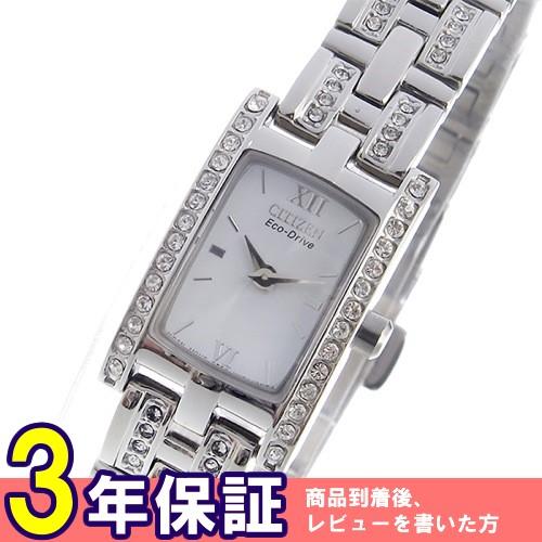 シチズン エコドライブ ソーラー クオーツ レディース 腕時計 EG2357-59A ホワイト