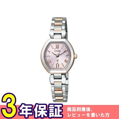 シチズン クロスシー エコ ドライブ 電波時計 レディース 腕時計 ES8054-50W 国内正規