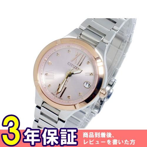 シチズン クロスシー エコ ドライブ レディース 腕時計 ES8084-59W 国内正規></a> <p class=blog_products_name