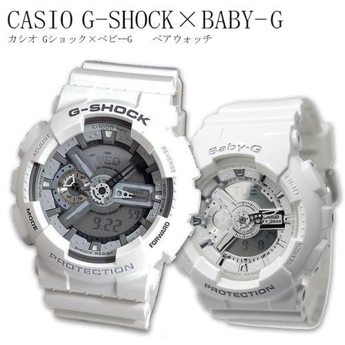 カシオ G-SHOCK ペアウォッチ GA110C-7A BA-110-7A3