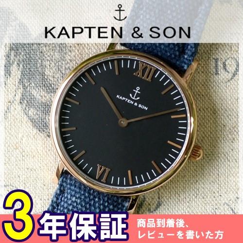キャプテン&サン 36mm ブラック/ブルーキャンバス レディース 腕時計 GD-KS36BKBLC