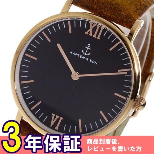 キャプテン&サン 36mm クオーツ レディース 腕時計 GD-KS36BKBRV ブラック/ピンクゴールド