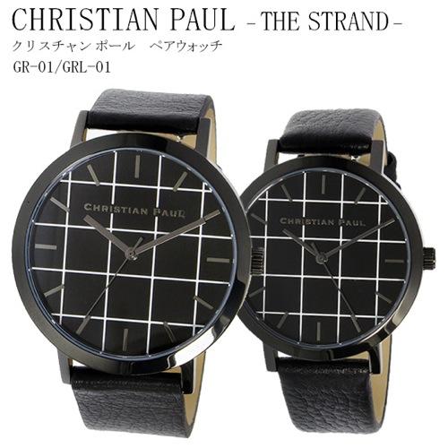 クリスチャンポール CHRISTIAN PAUL ブラックグリッド文字盤 ブラック レザーバンド ペアウォッチ STRAND GR-01/GRL-01