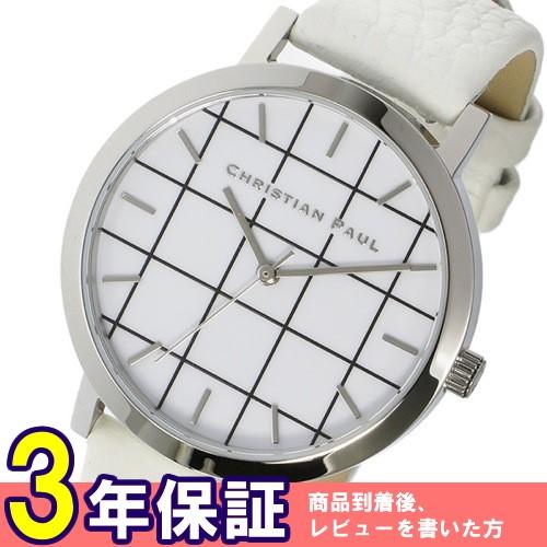 クリスチャンポール グリッド HAYMAN レディース 腕時計 GRL-03 ホワイト