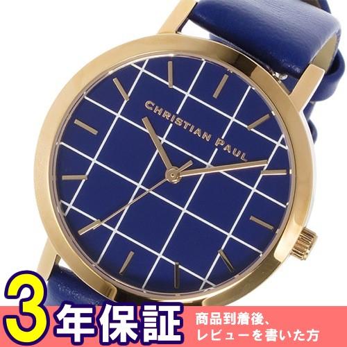 クリスチャンポール グリッド BALMORAL レディース 腕時計 GRL-04 ブルー