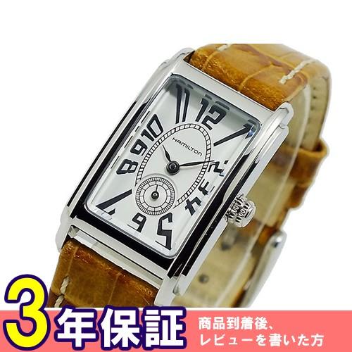 ハミルトン HAMILTON アードモア ARDMORE レディース 腕時計 H11211553></a><p class=blog_products_name