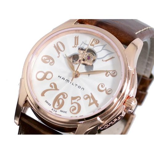 ハミルトン HAMILTON ジャズマスター 腕時計 H32345983